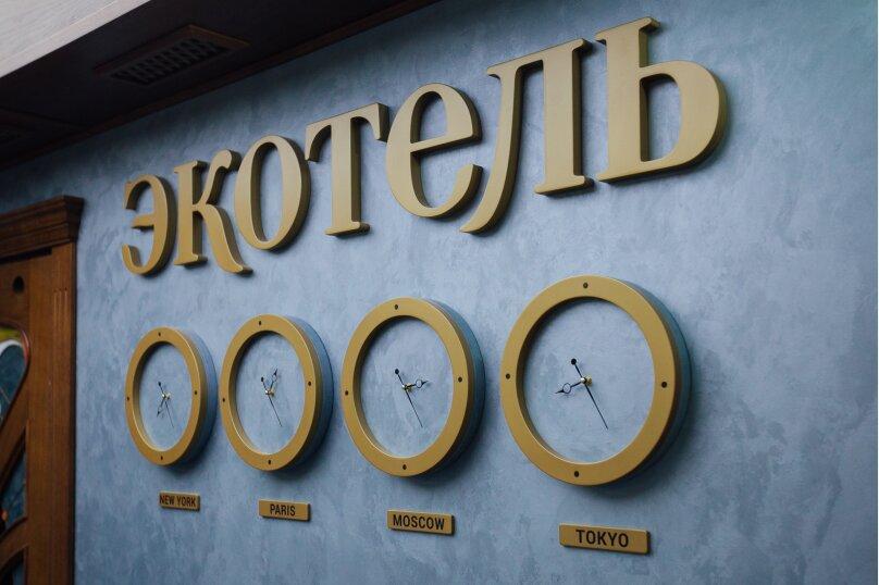 """Экотель """"Богородск"""", Тихая улица, 1А на 33 номера - Фотография 4"""