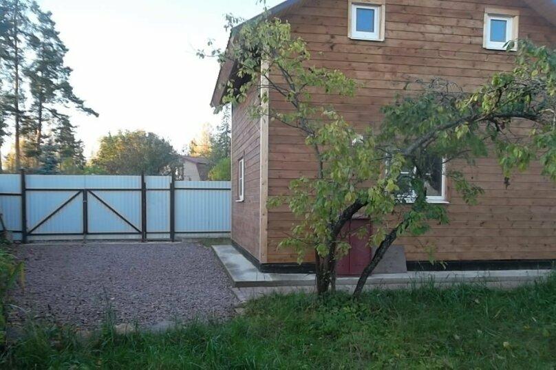 Уютный домик, 70 кв.м. на 8 человек, 4 спальни, Покровский переулок, 5А, Гатчина - Фотография 8