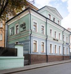 """Отель """"V Hotel Tverskaya"""", Малый Палашёвский переулок, 5 на 42 номера - Фотография 1"""