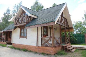 Дом, 60 кв.м. на 5 человек, 2 спальни, деревня Решетниково, тупик Лесной, уч 2, Санкт-Петербург - Фотография 1