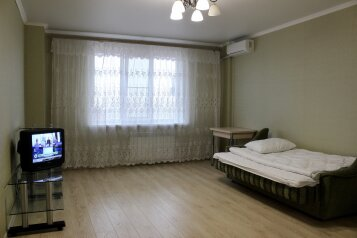 2-комн. квартира, 47 кв.м. на 3 человека, улица Ленина, 226-5, Таганрог - Фотография 1