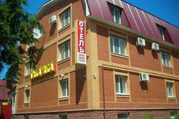 """Мини-отель """"Сказка"""", улица Энтузиастов, 6 на 9 номеров - Фотография 1"""