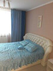 Коттедж для отдыха, второй этаж, 61 кв.м. на 7 человек, 3 спальни, переулок Леонова, 10А, поселок Приморский, Феодосия - Фотография 1