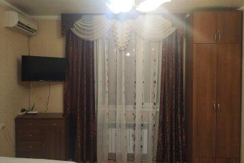 1-комн. квартира, 35 кв.м. на 4 человека, переулок Пляжный, 4, Евпатория - Фотография 1