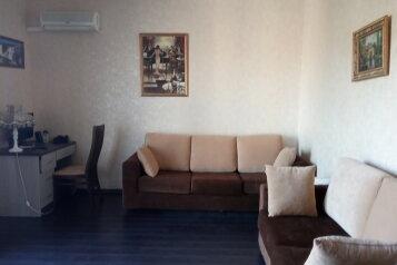 2-комн. квартира, 77 кв.м. на 7 человек, Курортная улица, 14А, Геленджик - Фотография 1