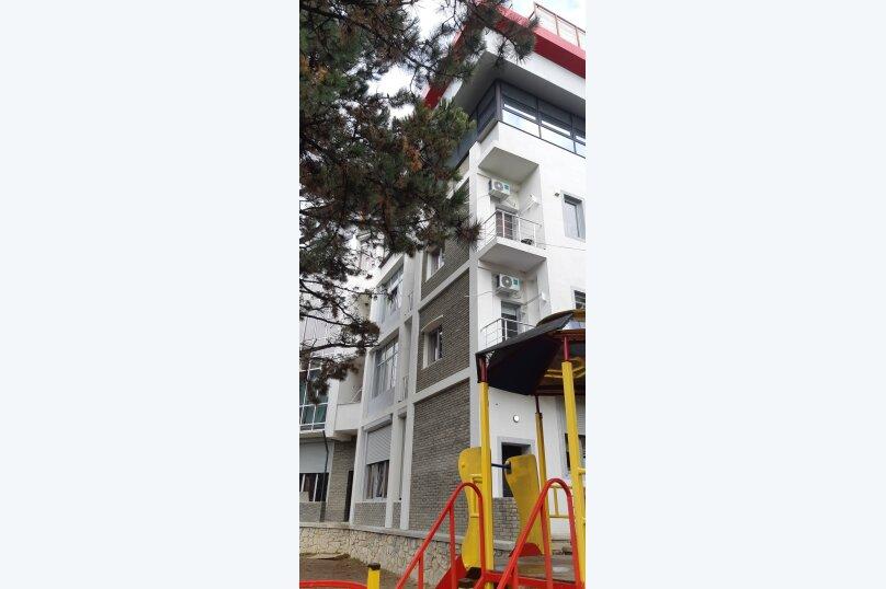 """Отель """"Eco-Aus-Haus"""", район санатория """"Долосы"""", 2М на 7 номеров - Фотография 18"""