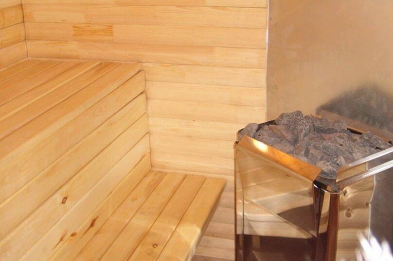 """Отель """"Eco-Aus-Haus"""", район санатория """"Долосы"""", 2М на 7 номеров - Фотография 20"""