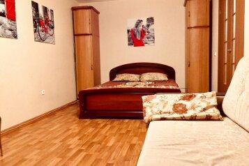 1-комн. квартира, 45 кв.м. на 3 человека, проспект Н.С. Ермакова, 30, Новокузнецк - Фотография 1