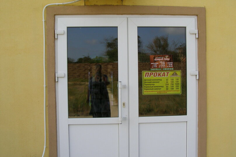 """Отель """"Добрый Бобр"""", Школьная, 64 на 17 номеров - Фотография 19"""