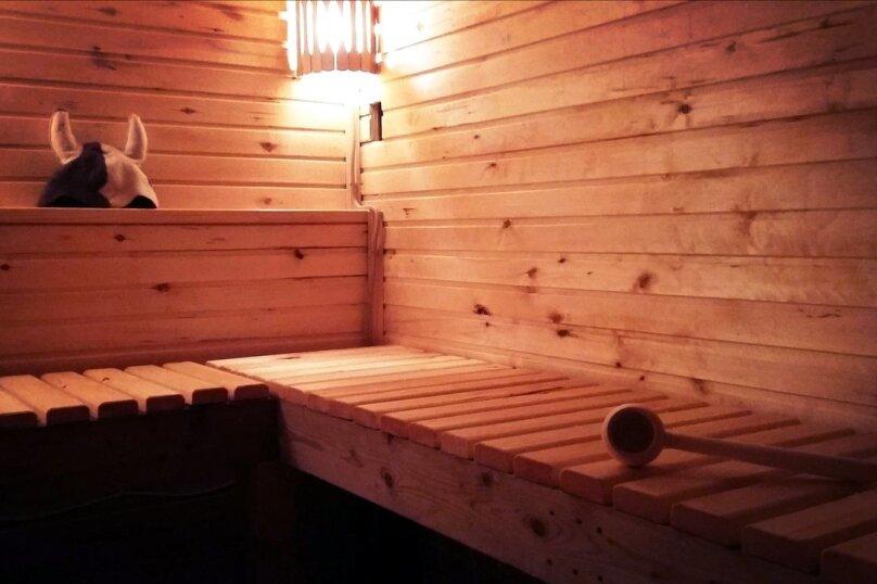 Дом с выходом в лес , 35 кв.м. на 4 человека, 1 спальня, Западная, 2, Сортавала - Фотография 33