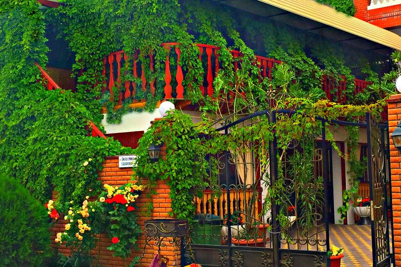 """Гостиница """"Прайм"""", улица Академика Сахарова, 29 на 23 номера - Фотография 21"""