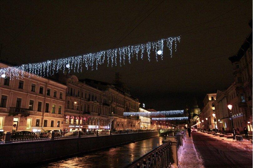 4-комн. квартира, 140 кв.м. на 12 человек, набережная канала Грибоедова, 14, Санкт-Петербург - Фотография 2