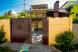 """Гостевой дом """"Юлин дом"""", Черноморская набережная , 38 щ на 6 комнат - Фотография 1"""