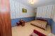 четырехместный однокомнатный на первом этаже, Черноморская набережная , 38 щ, Феодосия - Фотография 2