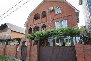 Гостевой дом, Прибрежная улица, 9 на 10 комнат - Фотография 1