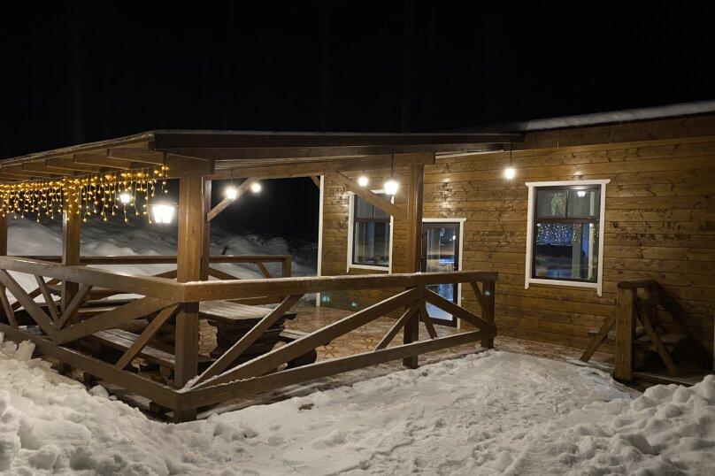 """Гостевой дом """"Pine Land"""", Суоярвская, 65 на 3 комнаты - Фотография 31"""