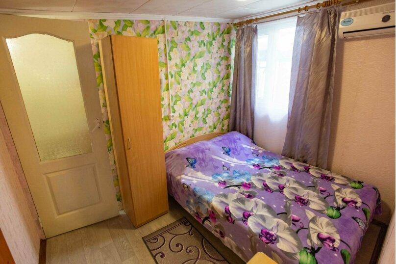 1-комн. квартира, 18 кв.м. на 2 человека, Курзальная улица, 17, Геленджик - Фотография 7