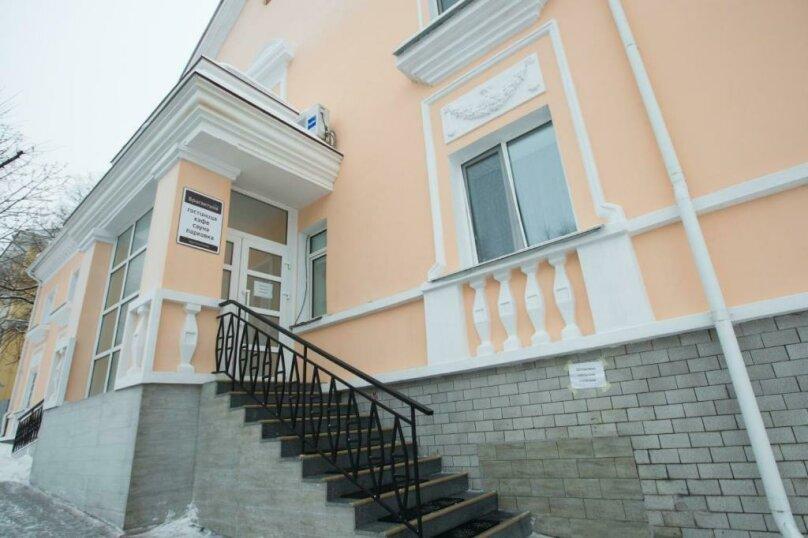 Отель «Бригантина», улица Дикопольцева, 3 на 22 номера - Фотография 4