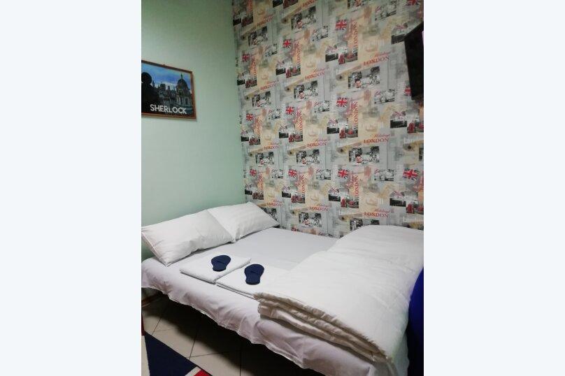 """Хостел """"Sherlock homes"""", Карасунская улица, 51 на 5 номеров - Фотография 18"""
