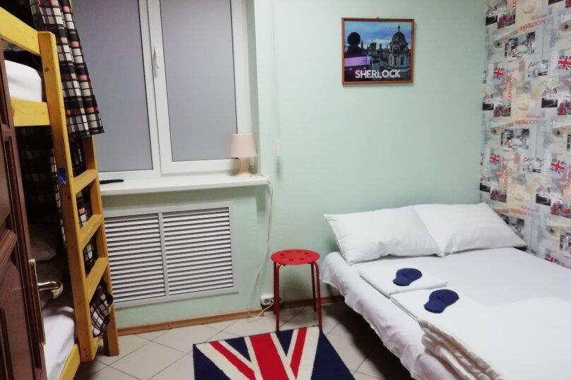 Семейный номер, Карасунская улица, 51, Краснодар - Фотография 1