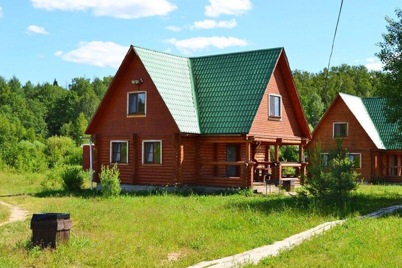 Коттедж с сауной на 6-9 человек, поселок Литвиново, загородный клуб Литвиново, Щелково - Фотография 1