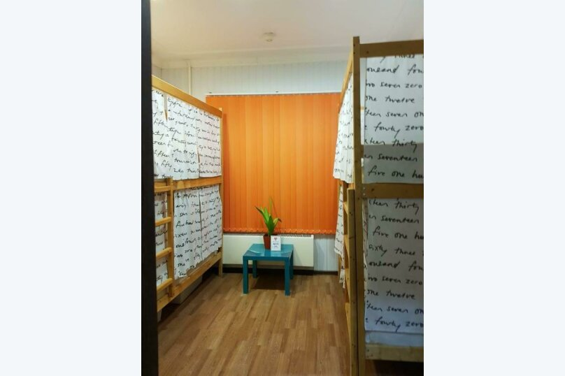 Спальное место в 4х местном номере, улица Верхние Поля, 35к3, Москва - Фотография 1
