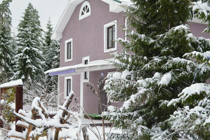Шале, 300 кв.м. на 20 человек, 7 спален, Железнодорожная улица, 1, Зеленоград - Фотография 38
