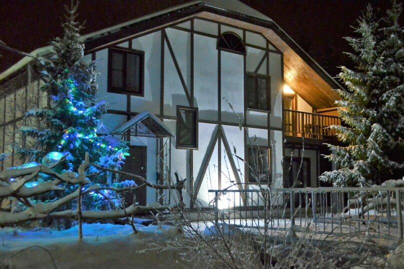Дом, 300 кв.м. на 20 человек, 7 спален, Железнодорожная, 3, Москва - Фотография 45