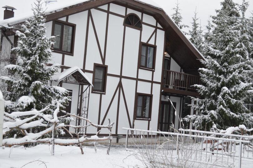 Дом, 300 кв.м. на 20 человек, 7 спален, Железнодорожная, 3, Москва - Фотография 46