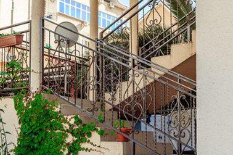 стандартный четырех местный номер, улица Богдана Хмельницкого, 55/1, Адлер - Фотография 21