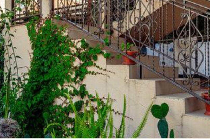 стандартный четырех местный номер, улица Богдана Хмельницкого, 55/1, Адлер - Фотография 22