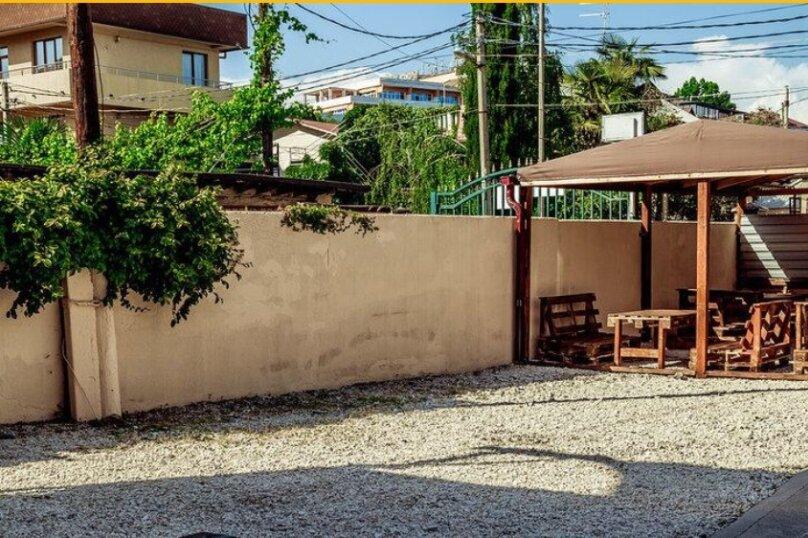 Трёх местный стандарт , улица Богдана Хмельницкого, 55/1, Адлер - Фотография 16