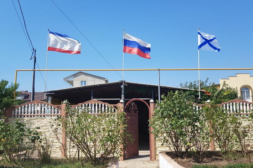 "Пансионат ""Три Флага"", Симферопольская улица, 3А на 6 комнат - Фотография 2"