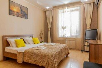 2-комн. квартира, 51 кв.м. на 4 человека, улица Гагарина, 16, Волгоград - Фотография 1