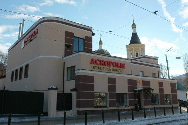 """Гостиничный комплекс  """"Акрополис"""""""