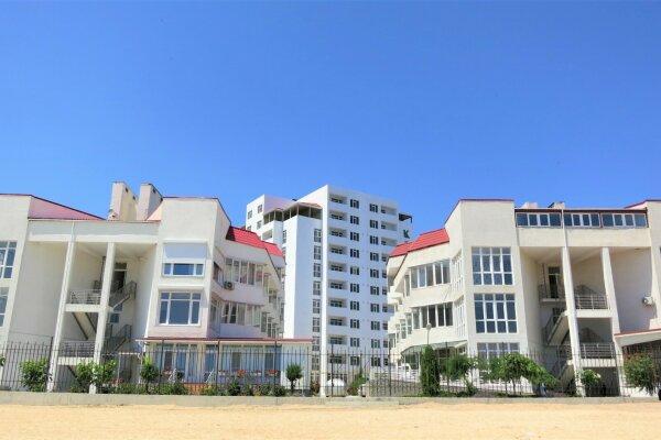 """Апартаменты люкс """"Море рядом"""""""