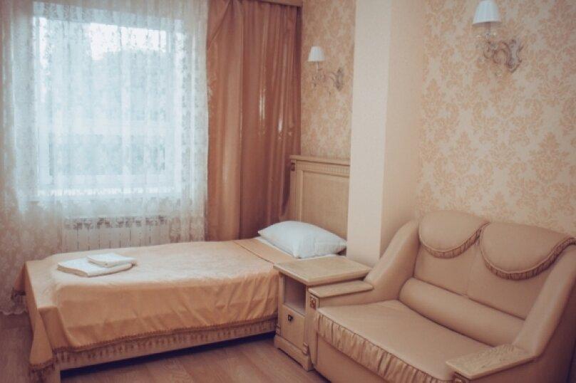Single, Вокзальная улица, 2А, Саратов - Фотография 1