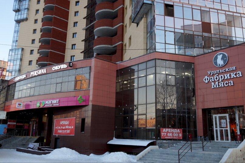 1-комн. квартира, 36 кв.м. на 4 человека, Комсомольский проспект, 39, Челябинск - Фотография 21