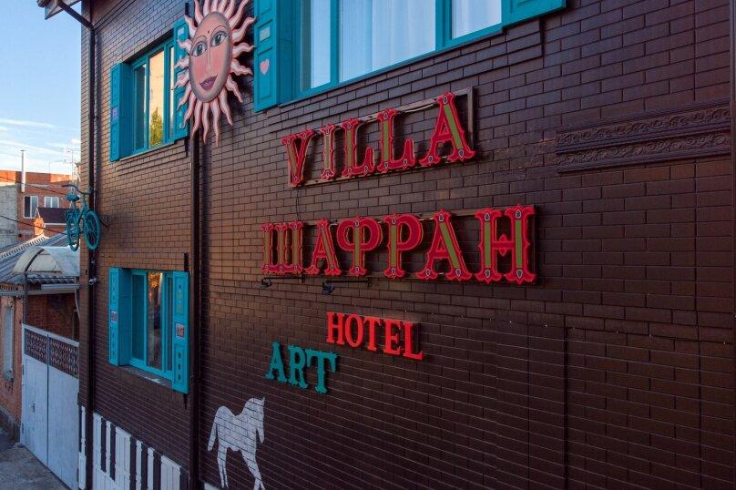 """Бутик-отель """"Вилла Шафран"""", переулок Айвазовского, 7Б на 8 номеров - Фотография 1"""