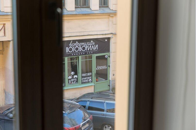 Отдельная комната, улица Рубинштейна, 23, Санкт-Петербург - Фотография 2