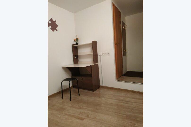 """Гостевой дом """"Прованс"""" , Шоссейный переулок, 7 на 2 комнаты - Фотография 2"""