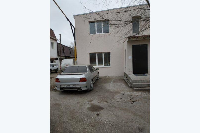 """Гостевой дом """"Прованс"""" , Шоссейный переулок, 7 на 2 комнаты - Фотография 11"""