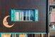 """Бутик-отель """"Вилла Шафран"""", переулок Айвазовского, 7А на 13 номеров - Фотография 2"""