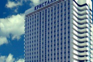 """Гостиница """"Кристалл Люкс"""", проспект Ленина, 90/2 на 14 номеров - Фотография 1"""
