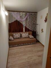 """Гостевой дом """"Прованс"""" , Шоссейный переулок, 7 на 2 комнаты - Фотография 1"""