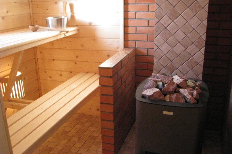 """Дом для отпуска """"Рукола"""", поселок Микли, Рукола на 2 комнаты - Фотография 41"""