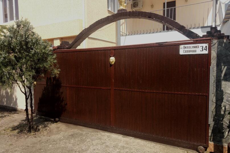 "Гостевой дом ""LION"", улица Академика Сахарова, 34 на 14 комнат - Фотография 2"