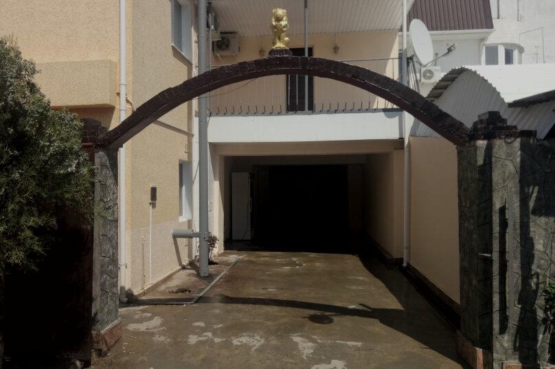 "Гостевой дом ""LION"", улица Академика Сахарова, 34 на 14 комнат - Фотография 9"