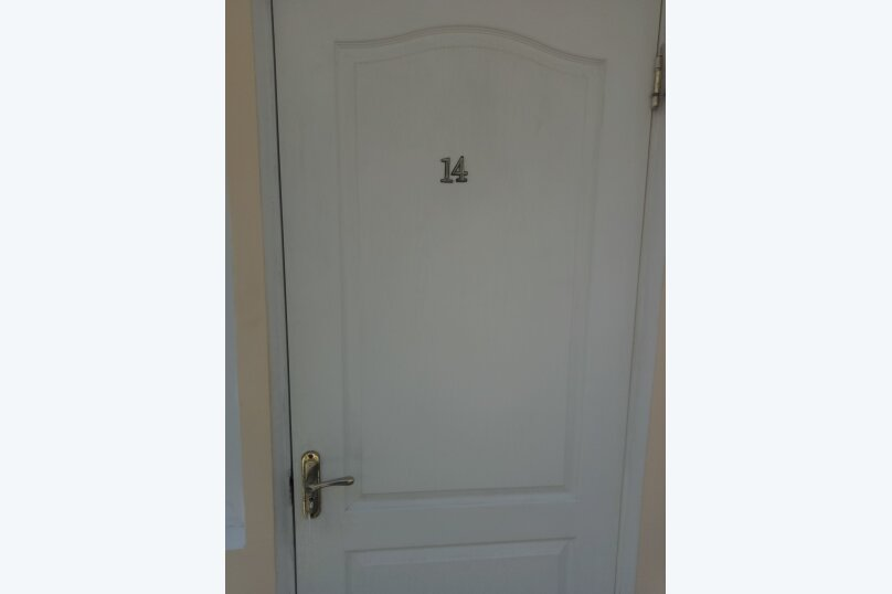 "Гостевой дом ""LION"", улица Академика Сахарова, 34 на 14 комнат - Фотография 71"