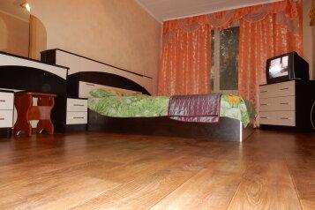 1-комн. квартира, 35 кв.м. на 4 человека, Вешняковская улица, 3, Москва - Фотография 1